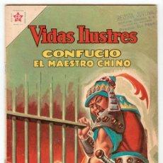 Tebeos: VIDAS ILUSTRES - Nº 80 - CONFUCIO, EL MAESTRO CHINO - ED. RECREATIVAS MEXICO - 1962. Lote 43156683