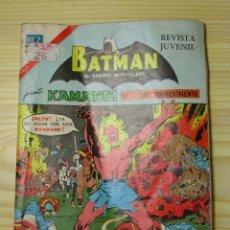 Tebeos: TEBEO COMIC BATMAN Nº 2-868 AÑO 1977 SERIE AGUILA EDITORIAL NOVARO, EL HOMBRE MURCIELAGO. Lote 44024138