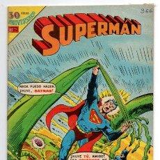 Tebeos: SUPERMAN # 3-66 NOVARO AVESTRUZ 1980 BATMAN LA AMENAZA DEL CEREBRO INMORTAL MUY BUEN ESTADO. Lote 44146027