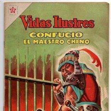 Tebeos: VIDAS ILUSTRES # 80 CONFUCIO EL MAESTRO CHINO NOVARO 1962 EXCELENTE. Lote 44765977