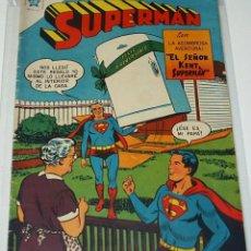 Tebeos: SUPERMAN Nº 116 - NOVARO ORIGINAL - BUEN ESTADO. Lote 45768795