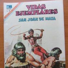 Tebeos: VIDAS EJEMPLARES Nº 253 SAN JUAN DE MATA NOVARO. Lote 45783107