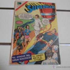 Tebeos: SUPERMAN Nº 886. Lote 46366814