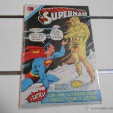Tebeos: SUPERMAN Nº 887. Lote 46366823