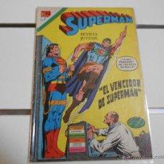 Tebeos: SUPERMAN Nº 891. Lote 46366874