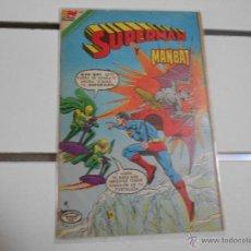 Tebeos: SUPERMAN. AVESTRUZ Nº 98. Lote 46366985