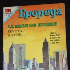 Tebeos: EPOPEYA Nº 119 : LA URBE DE HIERRO (NUEVA YORK). DIFICIL Y EN BUEN ESTADO.. Lote 46387116