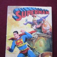 Tebeos: SUPERMAN TOMO XXIV (24) NOVARO 1976. Lote 46785094