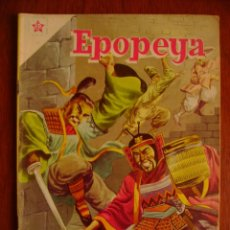 Tebeos: EPOPEYA N° 3 - EL ATAQUE DE LOS SAMURAIS - ORIGINAL EDITORIAL NOVARO. Lote 47912995