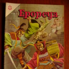 Tebeos: EPOPEYA N° 86 - EL ATAQUE DE LOS SAMURAIS - ORIGINAL EDITORIAL NOVARO. Lote 47930338