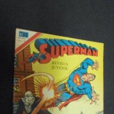 Tebeos: SUPERMAN. Nº 2-1134. SERIE AGUILA. NOVARO. . Lote 48357460