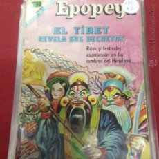 Tebeos: NOVARO - EPOPEYA - NUMERO 120. Lote 48593371