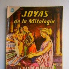 Tebeos: JOYAS DE LA MITOLOGÍA N° 33 - ORIGINAL EDITORIAL NOVARO. Lote 49175991