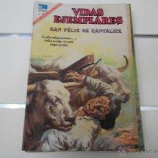 Tebeos: VIDAS EJEMPLARES Nº 254. SAN FELIX DE CANTALICE. Lote 49260321