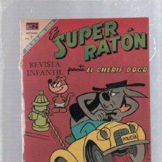 Tebeos: SUPER RATON. REVISTA INFANTIL. AÑO XIX. Nº 225. FEBRERO 1971. Lote 50314802