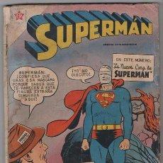 Tebeos: SUPERMAN # EXTRAORDINARIO 96 PAG NOVARO 1959 TOMAS MAÑANA AQUAMAN FLECHA VERDE CONGO BILL BUEN ESTAD. Lote 50665896