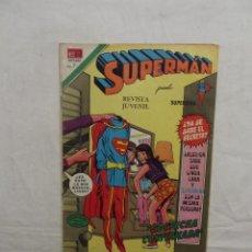 Tebeos: SUPERMAN Nº 888 NOVARO. Lote 51044773