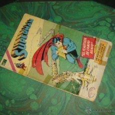 Tebeos: SUPERMAN (NOVARO) ... Nº 947. Lote 51246755