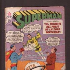 Tebeos: SUPERMAN Nº 397. NOVARO. NORMAL ESTADO. Lote 51936524