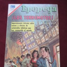 Tebeos: EPOPEYAS Nº 155 ¡LOS TERREMOTOS!. ED. NOVARO, 1970. TEBENI MBE. Lote 52558167
