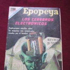 Tebeos: EPOPEYAS Nº 136. LOS CEREBROS ELECTRÓNICOS. ED. NOVARO, 1969. TEBENI. Lote 52558400