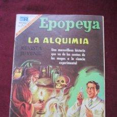Tebeos: EPOPEYAS Nº 131. LA ALQUIMIA. ED. NOVARO, 1969. TEBENI MBE. Lote 52558534