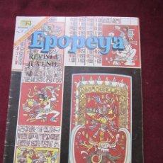 Tebeos: EPOPEYAS Nº 129. EL IMPERIO MAYA. ED. NOVARO, 1969. TEBENI. Lote 52558596