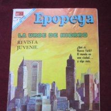 Tebeos: EPOPEYAS Nº 119. NUEVA YORK. LA URBE DE HIERRO ED. NOVARO, 1968. TEBENI MBE. Lote 52558812