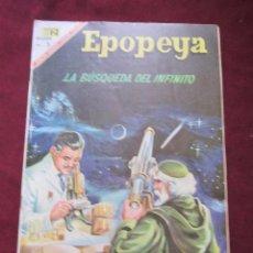 Tebeos: EPOPEYAS Nº 108. LA BÚSQUEDA DEL INFINITO ED. NOVARO, 1967. TEBENI . Lote 52558961