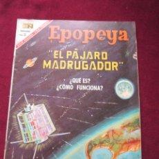 Tebeos: EPOPEYAS Nº 107. EL PÁJARO MADRUGADOR ED. NOVARO, 1967. TEBENI . Lote 52559911