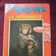 Tebeos: EPOPEYAS Nº 83. LA FOTOGRAFÍA ED. NOVARO, 1965. TEBENI MBE. Lote 52560170