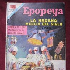 Tebeos: EPOPEYAS Nº ESPECIAL HISTORIA DEL PRIMER TRASPLANTE DE CORAZÓN ED. NOVARO, ABRIL DE 1968. TEBENI. Lote 52560224
