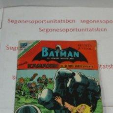 Tebeos: BATMAN EL HOMBRE MURCIÉLAGO - KAMANDI - N°2 - NOVARO. Lote 53335934