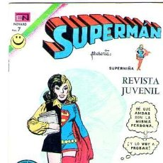 Tebeos: NOVARO SUPERMAN Nº 883. Lote 53730615