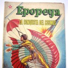 Tebeos: ANTIGUA REVISTA EPOPEYA LA CONQUISTA DEL COSMOS ER NOVARO MEXICO AÑO 1962. Lote 54787108