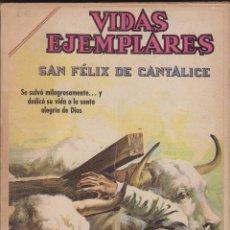 Tebeos: VIDAS EJEMPLARES 15 FASCICULOS ILUSTRADOS Y ENCUADERNADOS EDITORIAL NOVARO AÑO 1966 LR2801. Lote 55529136