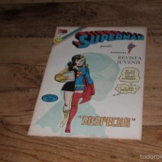 Tebeos: SUPERMAN Nº 883 NOVARO. Lote 58353283