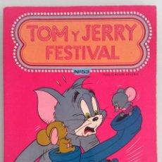 Tebeos: LOTE TOM Y JERRY FESTIVAL, NÚMEROS 53, 56 Y 66. BUEN ESTADO. EDICIONES RECREATIVAS.. Lote 58650674