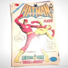 Tebeos: BATMAN Nº 697. Lote 61349735