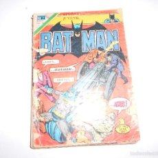 Tebeos: BATMAN Nº 881. Lote 61358609