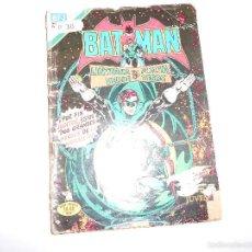 Tebeos: BATMAN Nº 974. Lote 61358750