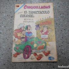 Tebeos: CHIQUILLADAS EL ESPECTACULO COLOSAL. Lote 62343844