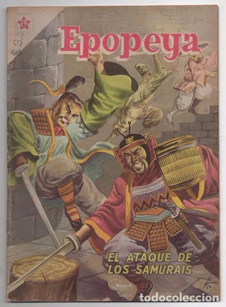 EPOPEYA # 3 NOVARO 1958 EL ATAQUE DE LOS SAMURAIS EXCELENTE ESTADO (Tebeos y Comics - Novaro - Epopeya)