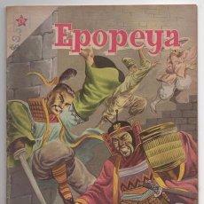 Tebeos: EPOPEYA # 3 NOVARO 1958 EL ATAQUE DE LOS SAMURAIS EXCELENTE ESTADO. Lote 62568360