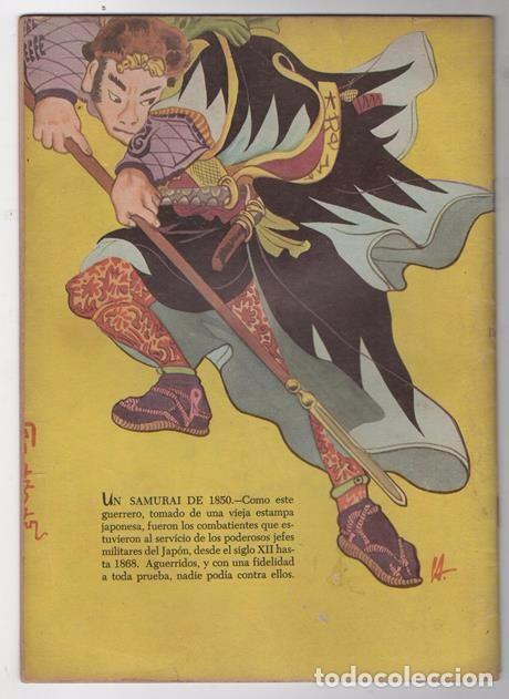 Tebeos: EPOPEYA # 3 NOVARO 1958 EL ATAQUE DE LOS SAMURAIS EXCELENTE ESTADO - Foto 2 - 62568360