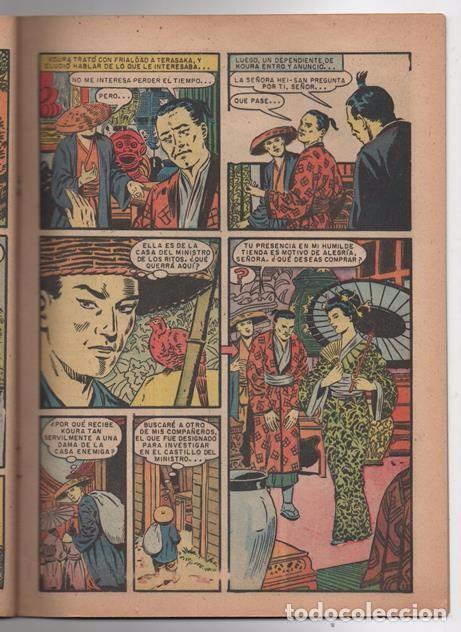 Tebeos: EPOPEYA # 3 NOVARO 1958 EL ATAQUE DE LOS SAMURAIS EXCELENTE ESTADO - Foto 3 - 62568360
