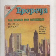Tebeos: EPOPEYA Nº 119.LA URBE DE HIERRO.NOVARO.DA. Lote 66816986