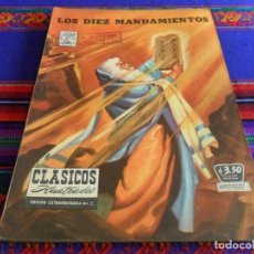 Tebeos: CLÁSICOS ILUSTRADOS EDICIÓN EXTRAORDINARIA Nº 2 LOS DIEZ MANDAMIENTOS. LA PRENSA. REGALO 77 RARO MBE. Lote 69056961