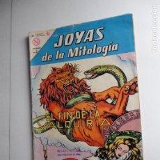Tebeos: JOYAS DE LA MITOLOGIA Nº 11 NAVARO ORIGINAL COL PART. Lote 70361077