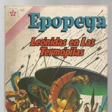 Tebeos: EPOPEYA Nº 42: LEÓNIDAS EN LAS TERMÓPILAS, 1961, NOVARO USADO.. Lote 75291211